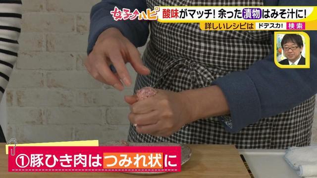 画像4: みそ汁はおかずです!意外な具材も合うんです! アレを入れるだけで、いい出汁を取ったような手の込んだ味に♪
