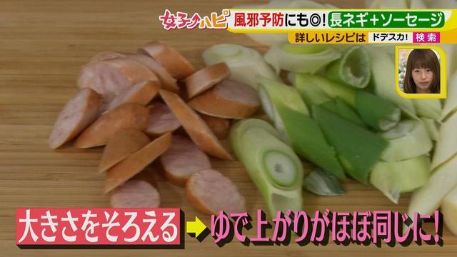 画像8: みそ汁はおかずです! 和風食材はもちろん洋風食材も、みその包容力はスゴいんです♪