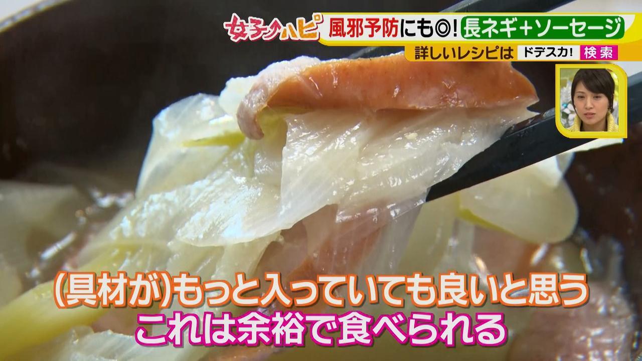 画像14: みそ汁はおかずです! 和風食材はもちろん洋風食材も、みその包容力はスゴいんです♪