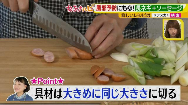 画像7: みそ汁はおかずです! 和風食材はもちろん洋風食材も、みその包容力はスゴいんです♪