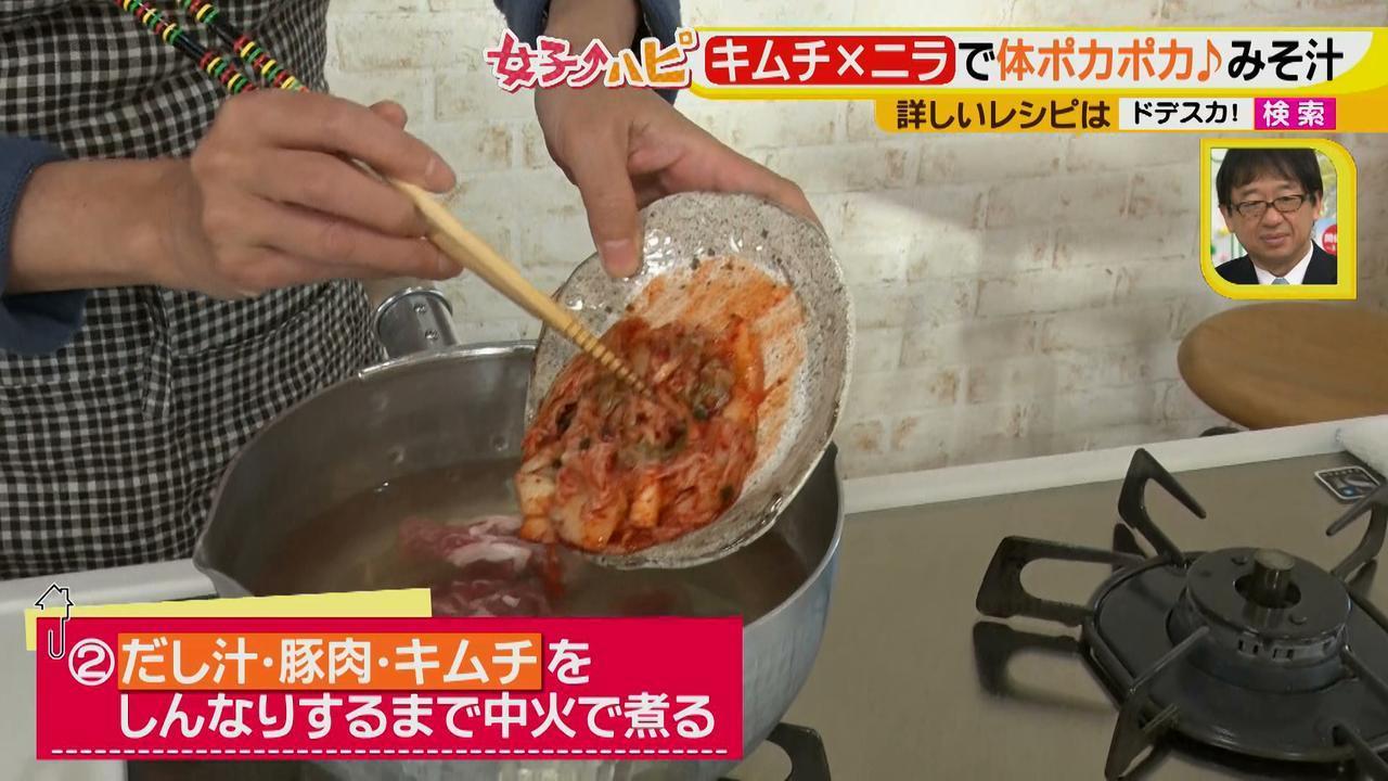 画像14: みそ汁はおかずです!意外な具材も合うんです! アレを入れるだけで、いい出汁を取ったような手の込んだ味に♪