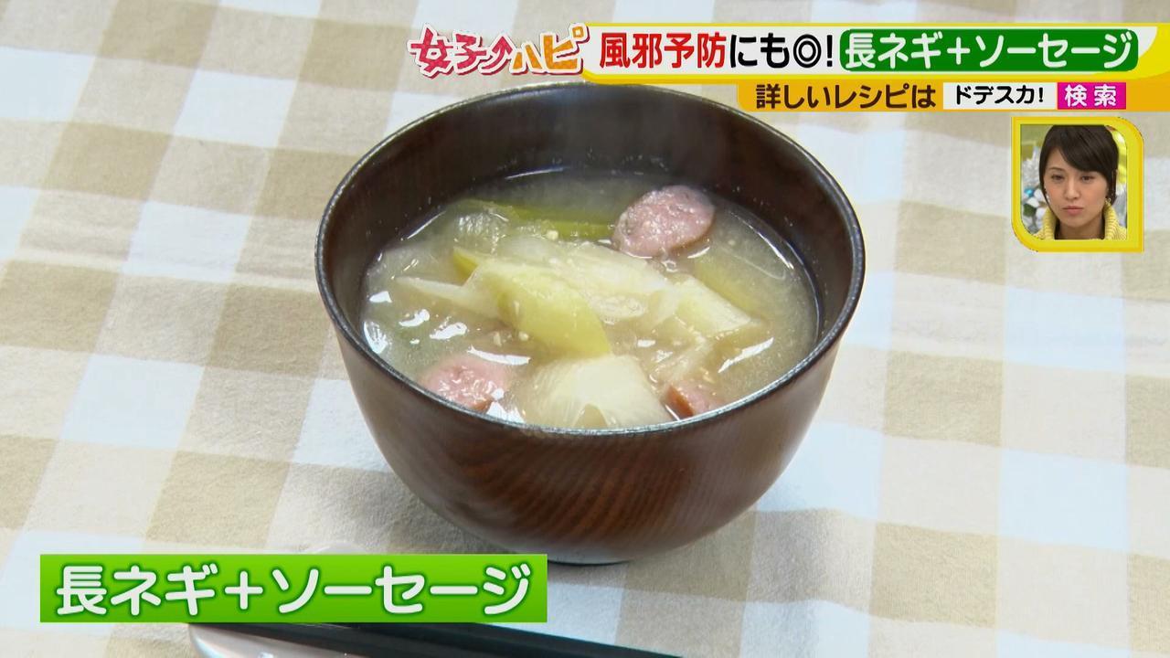画像13: みそ汁はおかずです! 和風食材はもちろん洋風食材も、みその包容力はスゴいんです♪