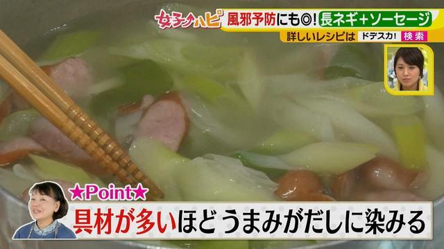 画像11: みそ汁はおかずです! 和風食材はもちろん洋風食材も、みその包容力はスゴいんです♪