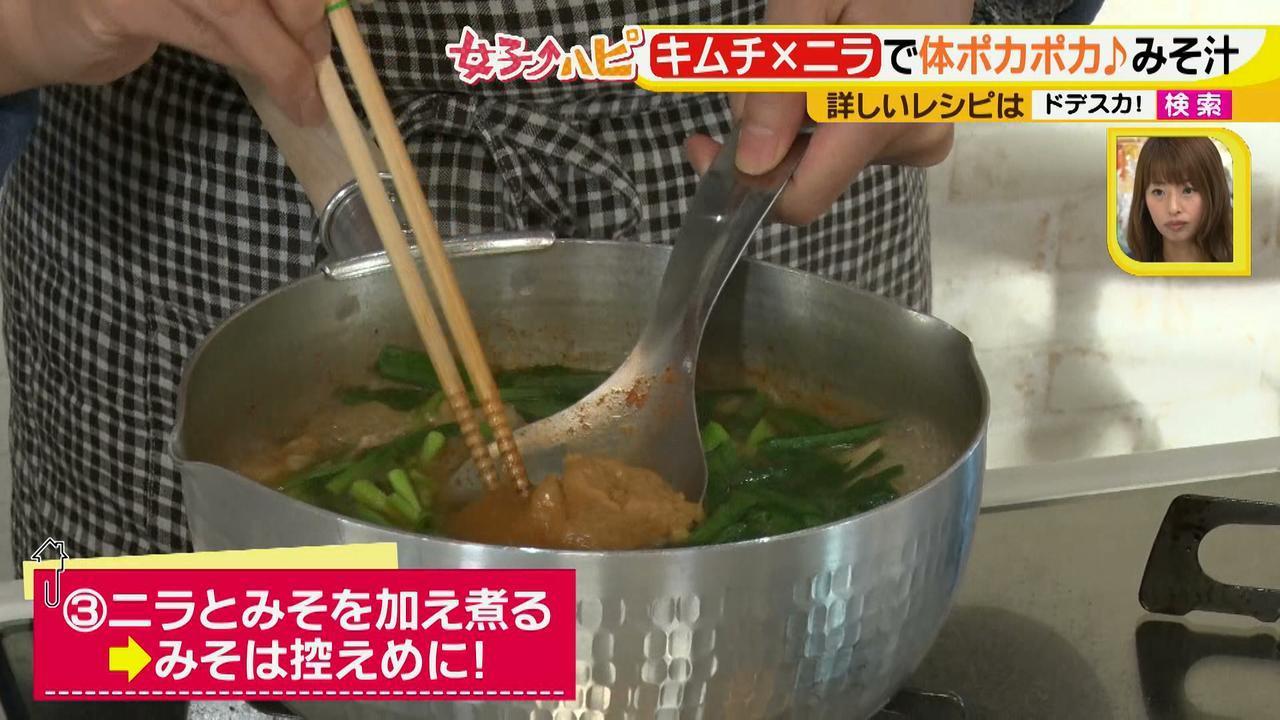 画像15: みそ汁はおかずです!意外な具材も合うんです! アレを入れるだけで、いい出汁を取ったような手の込んだ味に♪