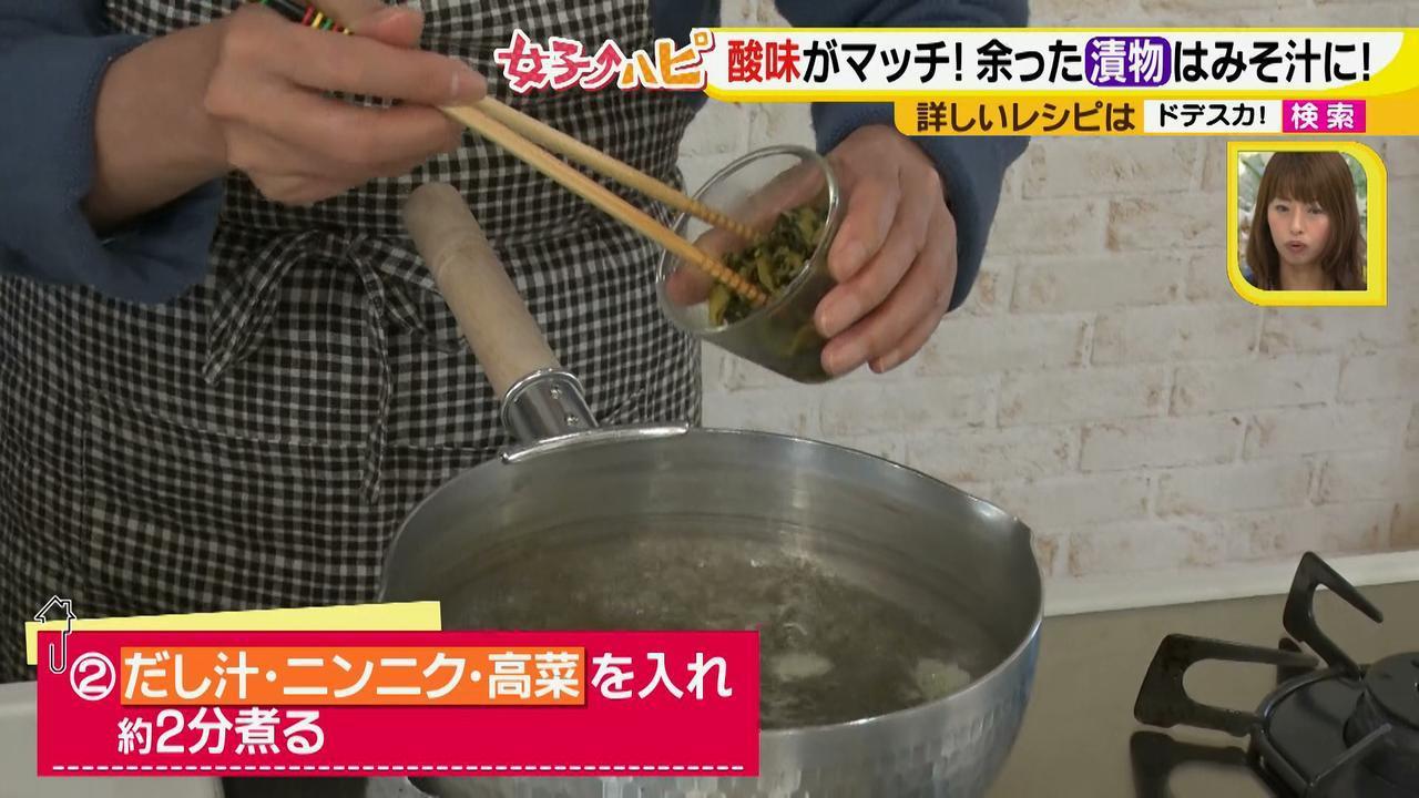 画像5: みそ汁はおかずです!意外な具材も合うんです! アレを入れるだけで、いい出汁を取ったような手の込んだ味に♪