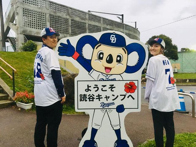 画像: 竹田基起 沖縄より愛をこめて