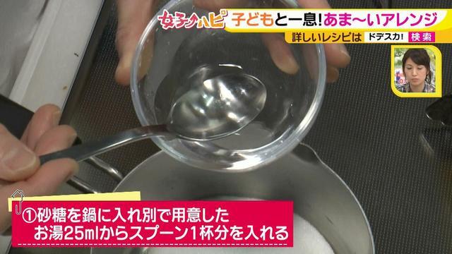 画像3: カフェイン少なめアレンジティー! 子どもとだって楽しめちゃう♪ ~キャラメルほうじ茶~
