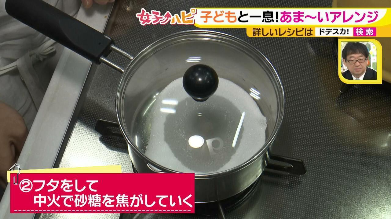 画像4: カフェイン少なめアレンジティー! 子どもとだって楽しめちゃう♪ ~キャラメルほうじ茶~