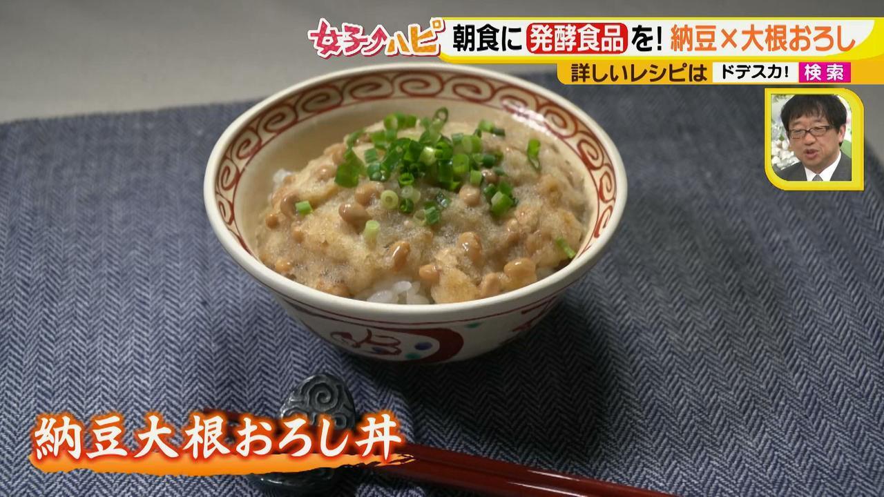 画像9: 簡単!お手軽!発酵食品! 納豆のおいしさは回数と味付けの順番♪
