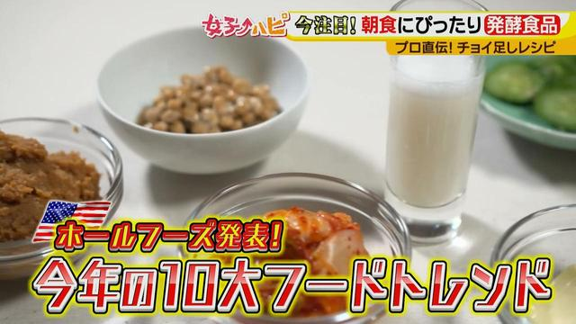 画像1: 簡単!お手軽!発酵食品! 納豆のおいしさは回数と味付けの順番♪