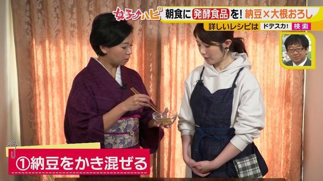 画像4: 簡単!お手軽!発酵食品! 納豆のおいしさは回数と味付けの順番♪