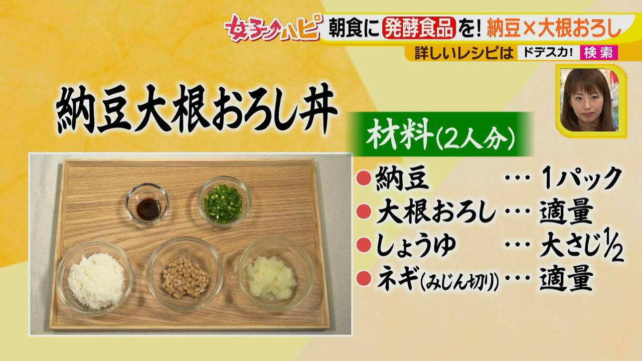 画像3: 簡単!お手軽!発酵食品! 納豆のおいしさは回数と味付けの順番♪