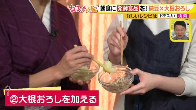 画像7: 簡単!お手軽!発酵食品! 納豆のおいしさは回数と味付けの順番♪
