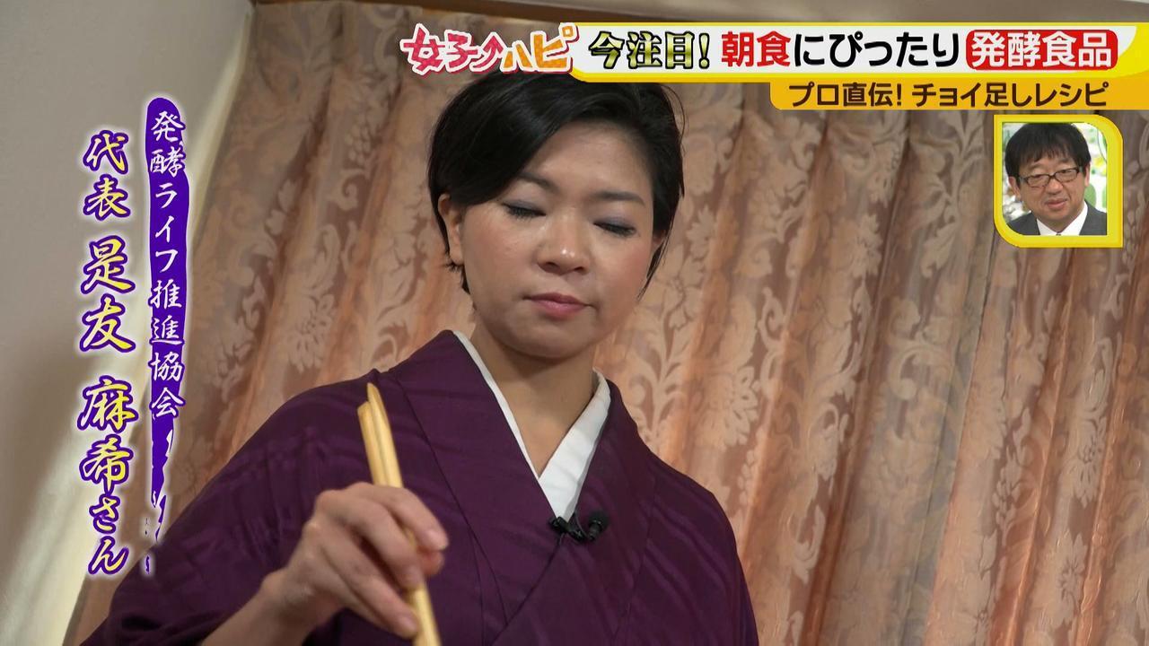 画像2: 簡単!お手軽!発酵食品! 納豆のおいしさは回数と味付けの順番♪