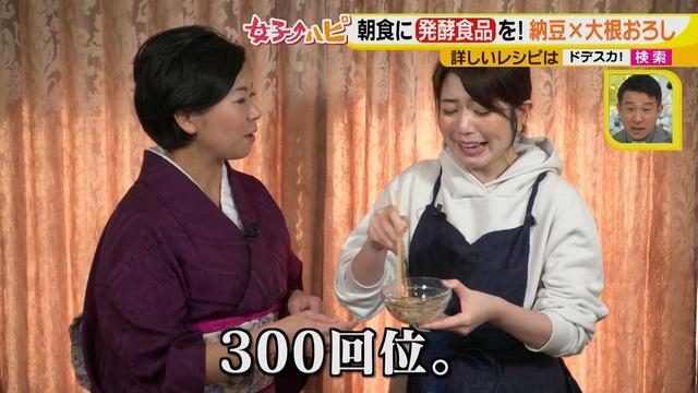 画像6: 簡単!お手軽!発酵食品! 納豆のおいしさは回数と味付けの順番♪