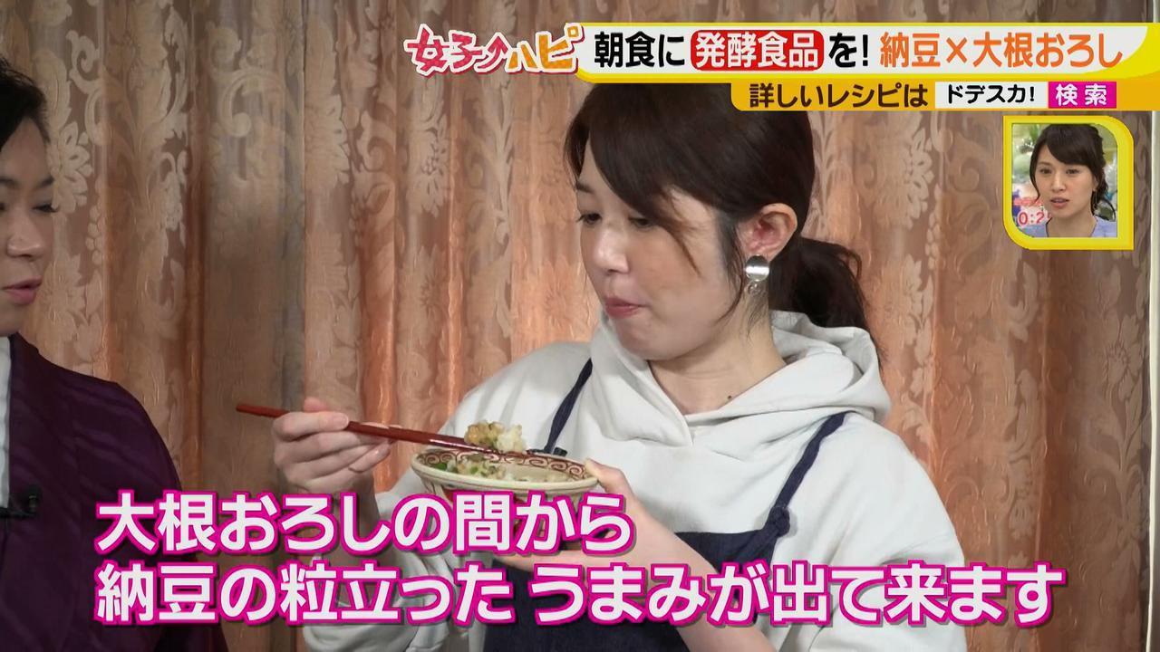 画像10: 簡単!お手軽!発酵食品! 納豆のおいしさは回数と味付けの順番♪