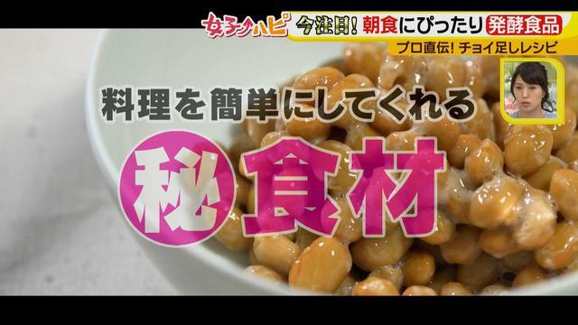 画像1: 簡単!お手軽!発酵食品! 愛知の地元食材などを混ぜるだけで奥深い味のタレが完成♪