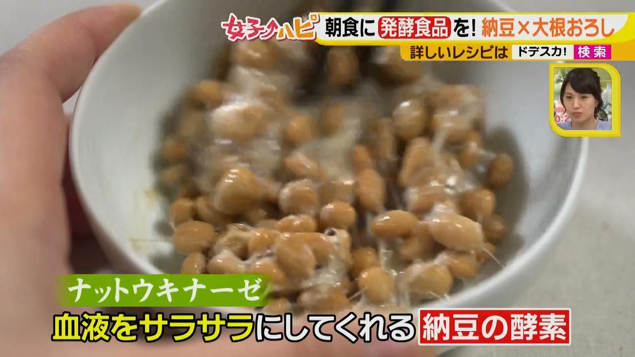 画像5: 簡単!お手軽!発酵食品! 納豆のおいしさは回数と味付けの順番♪