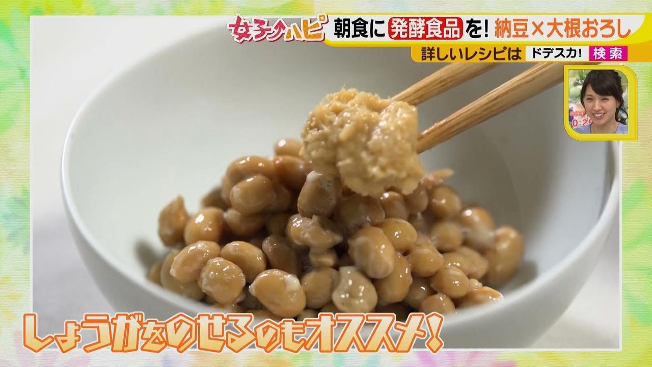 画像12: 簡単!お手軽!発酵食品! 納豆のおいしさは回数と味付けの順番♪