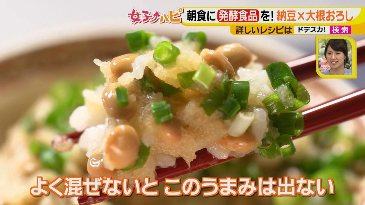 画像11: 簡単!お手軽!発酵食品! 納豆のおいしさは回数と味付けの順番♪