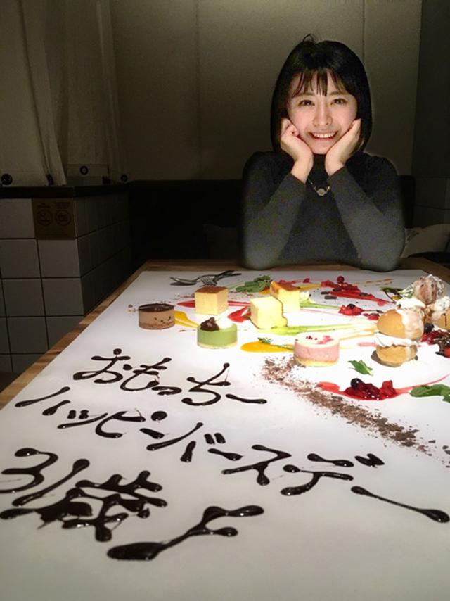 画像1: 望木聡子 毎日、笑顔で。