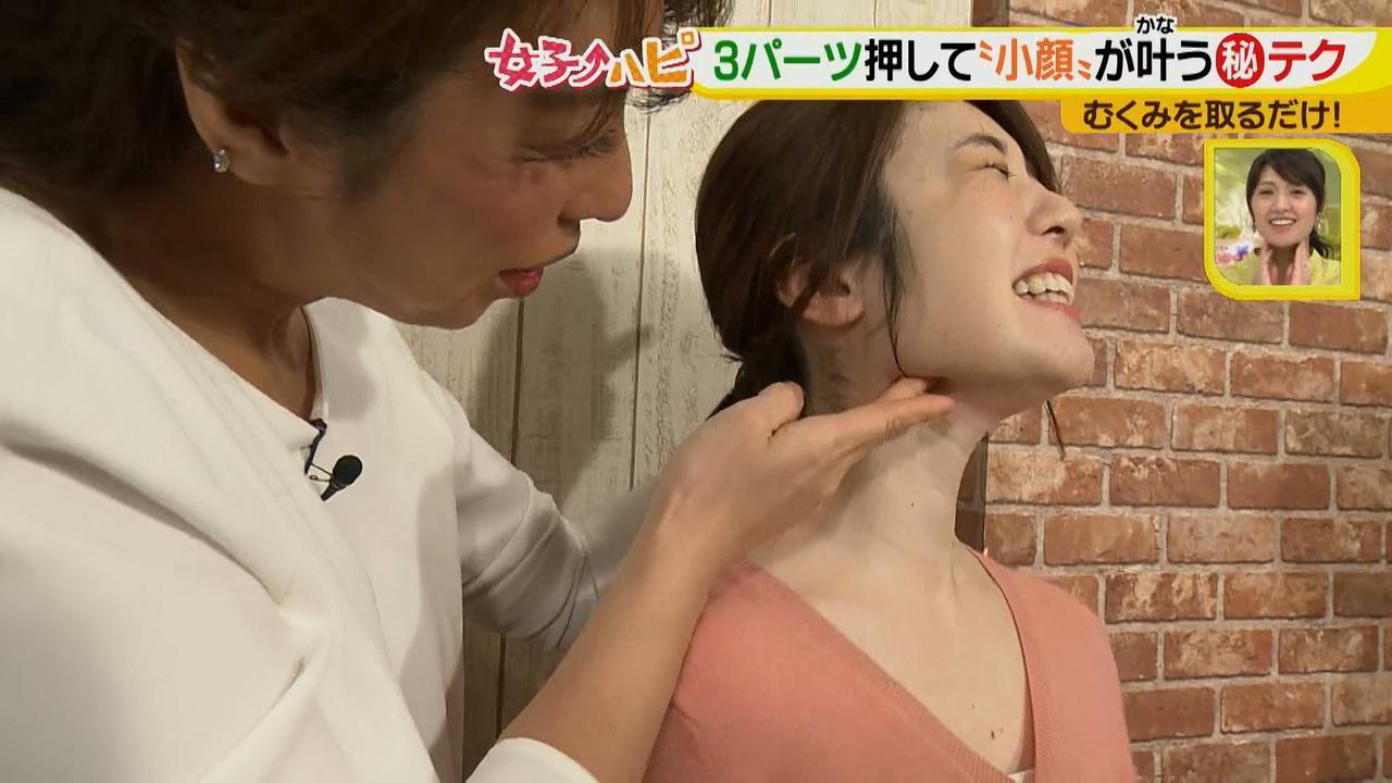 画像7: 3パーツをマッサージ!むくみが取れて小顔に♪ このポーズでうなずいて痛いのは、むくみのサインかも!