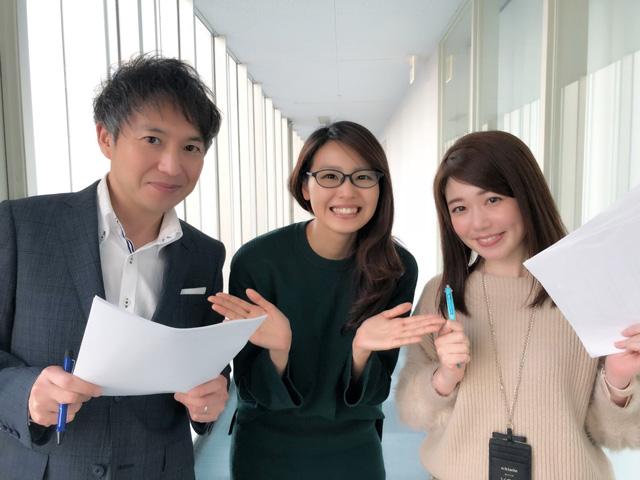 画像: 星アナ、井上アナも声で出演しています!!