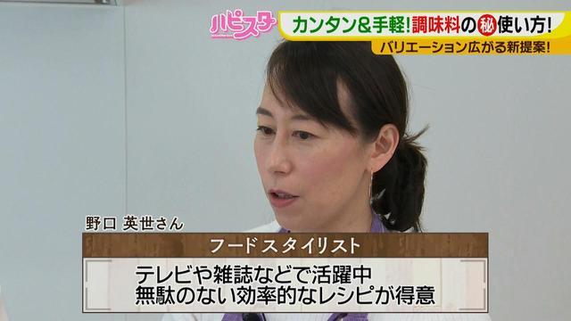 画像2: マーボ豆腐だけじゃない!忘れていた豆板醤は意外に使える! フードスタイリストが教える調味料の活用法♪