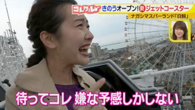 画像: コレクル「#HAKUGEI」:2019年3月29日(金)|コレクル|ドデスカ!-名古屋テレビ【メ~テレ】
