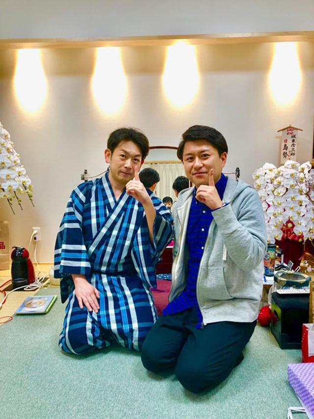 画像: 坂東彦三郎さん。 以前、梅王丸の体験をさせていただいた時にお世話になりました。