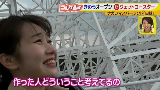 画像1: またまた島津アナが体験した新感覚! 東京で大人気のあのアスレチック施設が東海地方初上陸!