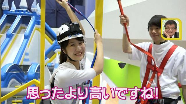 画像14: またまた島津アナが体験した新感覚! 東京で大人気のあのアスレチック施設が東海地方初上陸!