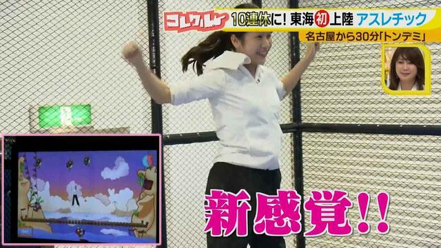 画像11: またまた島津アナが体験した新感覚! 東京で大人気のあのアスレチック施設が東海地方初上陸!