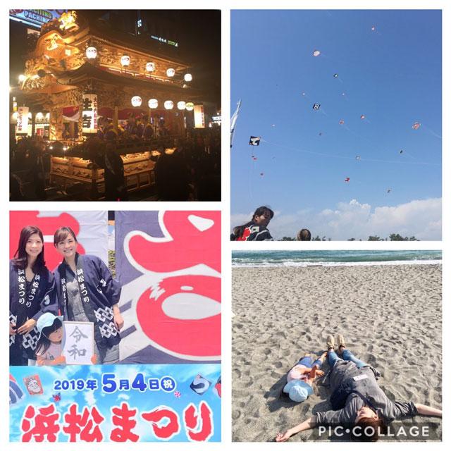 画像: 凧揚げ会場のすぐ隣は、中田島砂丘と海が広がります。 とーーっても気持ちよかったです!