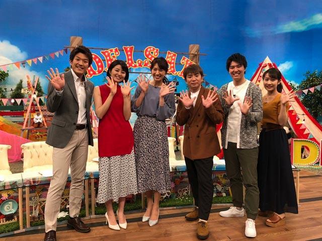 画像: デルサタファミリー!この日は浅尾美和さんがゲスト!