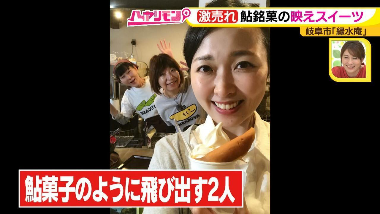 画像8: 岐阜・長良川ぶらり旅! あの銘菓が行列必至の映えスイーツに♪ かわいい新作も登場!