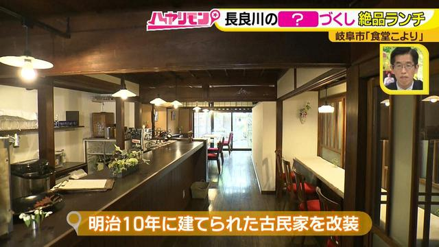画像3: 岐阜・長良川ぶらり旅! 古民家食堂で手間暇かけた鮎づくし御膳を堪能♪