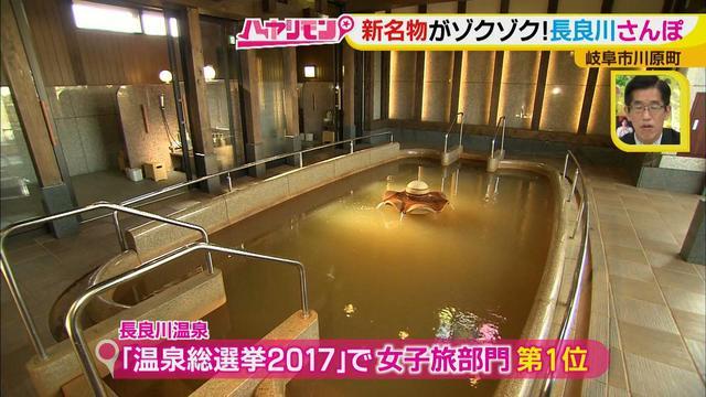 画像2: 岐阜・長良川ぶらり旅! あの銘菓が行列必至の映えスイーツに♪ かわいい新作も登場!