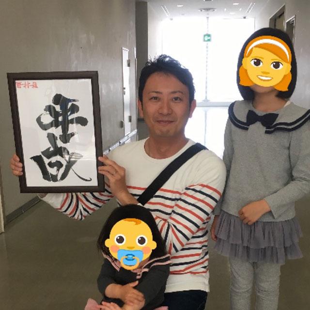 画像: 倉橋友和 逆さにすると…?