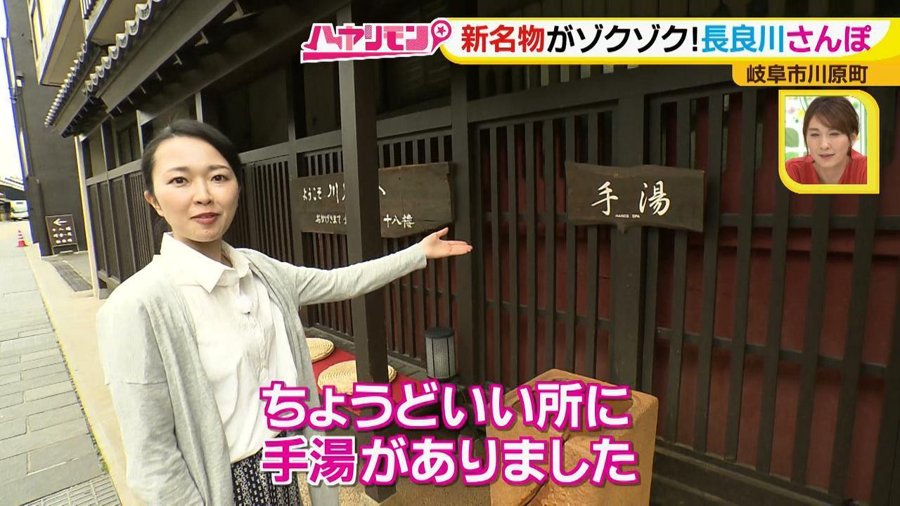 画像1: 岐阜・長良川ぶらり旅! あの銘菓が行列必至の映えスイーツに♪ かわいい新作も登場!