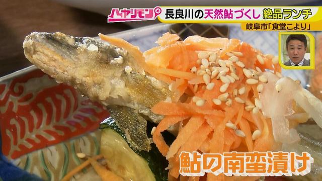 画像5: 岐阜・長良川ぶらり旅! 古民家食堂で手間暇かけた鮎づくし御膳を堪能♪