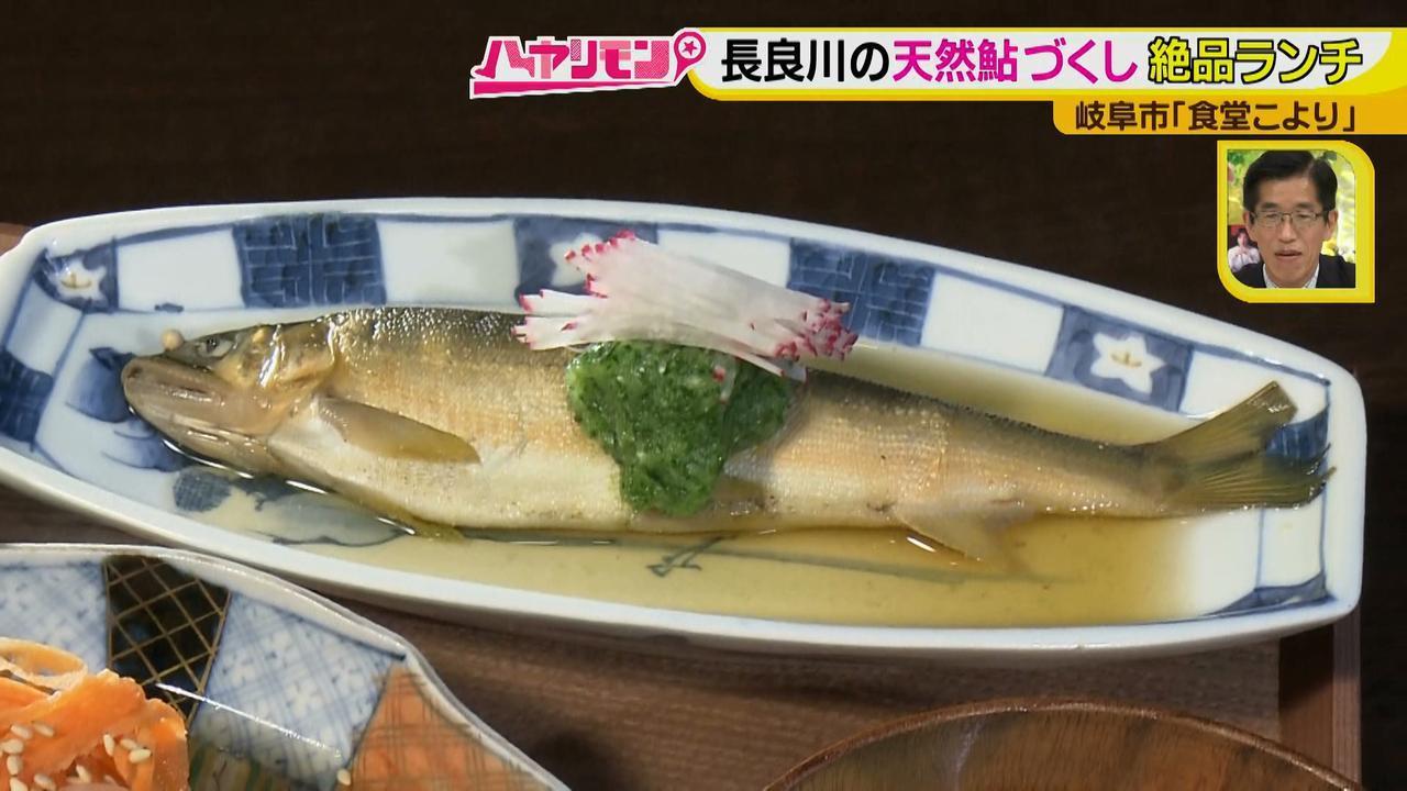 画像7: 岐阜・長良川ぶらり旅! 古民家食堂で手間暇かけた鮎づくし御膳を堪能♪
