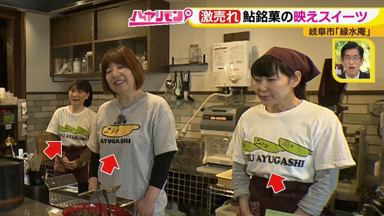 画像7: 岐阜・長良川ぶらり旅! あの銘菓が行列必至の映えスイーツに♪ かわいい新作も登場!