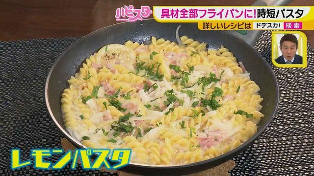 画像8: フライパン1つでごちそう料理! 3つのルールでパスタもあれを使えば、簡単ごちそう料理♪