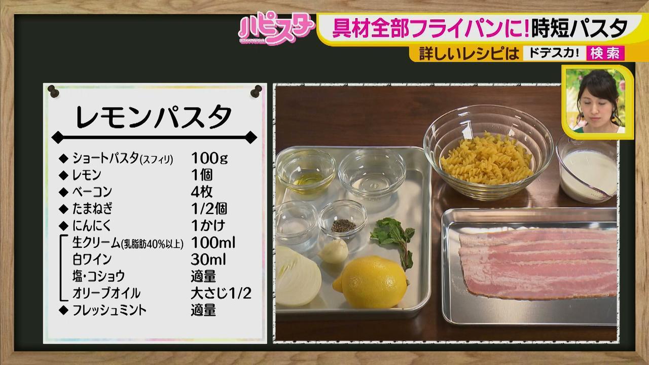 画像2: フライパン1つでごちそう料理! 3つのルールでパスタもあれを使えば、簡単ごちそう料理♪
