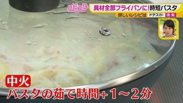画像7: フライパン1つでごちそう料理! 3つのルールでパスタもあれを使えば、簡単ごちそう料理♪
