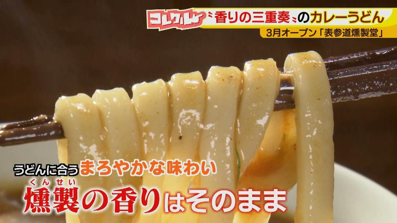 画像12: 香り×香りのマリアージュ♪ こだわる香りはスパイスだけじゃない新しいカレーとは?
