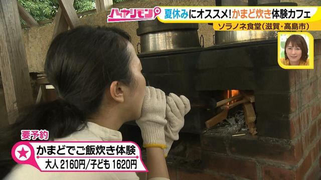 画像6: 夏の琵琶湖旅! 大自然の中で珍しい体験ができるカフェ