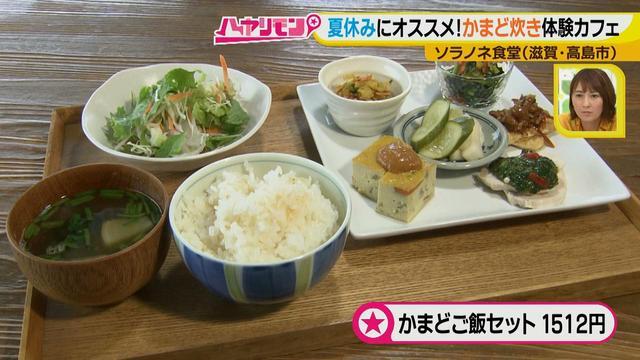 画像10: 夏の琵琶湖旅! 大自然の中で珍しい体験ができるカフェ