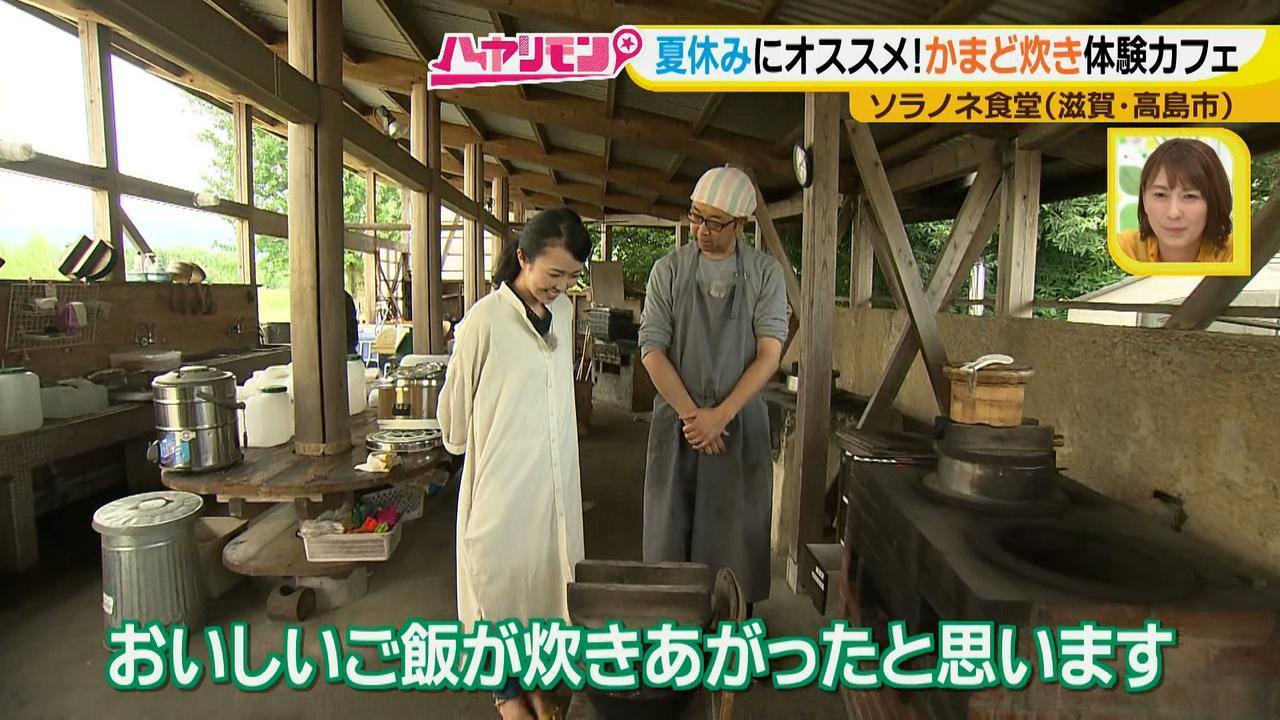 画像7: 夏の琵琶湖旅! 大自然の中で珍しい体験ができるカフェ
